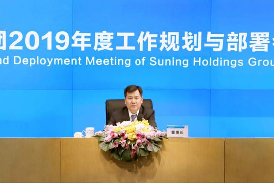 (苏宁控股集团董事长张近东在2019年春季工作部署会上讲话。)