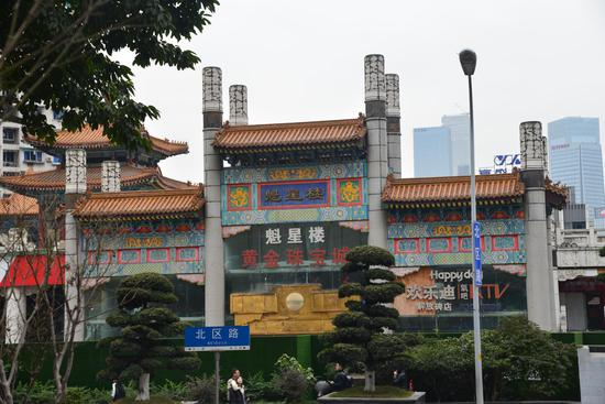 周末踏青新去处!带你玩转重庆主城古城墙步道