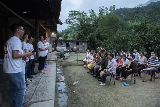 """杨家寨""""点亮山村""""行动计划收官仪式。重庆市公路养护管理段供图"""