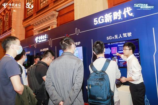 参会企业代表现场了解中国电信5G在各行各业的深耕