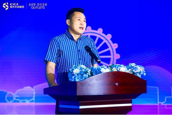 中国奥莱会会长陈亚波致辞