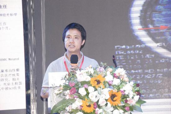 讲课者:陆军军医大学新桥医院刘仕勇教授   课题:《雷帕霉素时代结节性硬化的外科治疗》