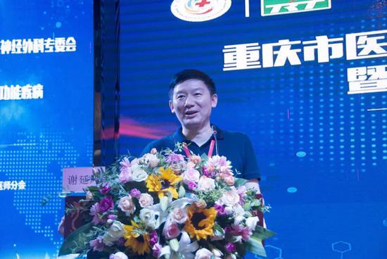 重庆市医师协会神经外科分会功能神经外科专委会主任委员,重庆医科大学附属第一医院神经外科谢延风教授致辞。