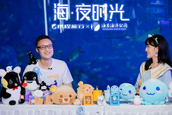 海昌海洋公园CEO张建斌与携程集团副总裁孙天旭直播发布新产品