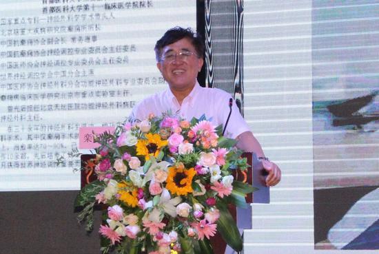 讲课者:首都医科大学三博脑科栾国明教授   课题:《中国癫痫外科现状与未来》
