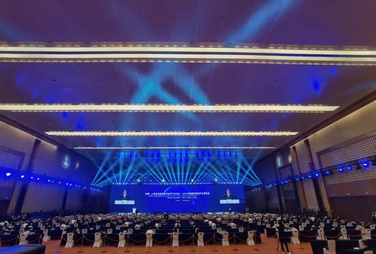2021年8月23日上午,中国-上海合作组织数字经济产业论坛、2021中国国际智能产业博览会在重庆开幕。