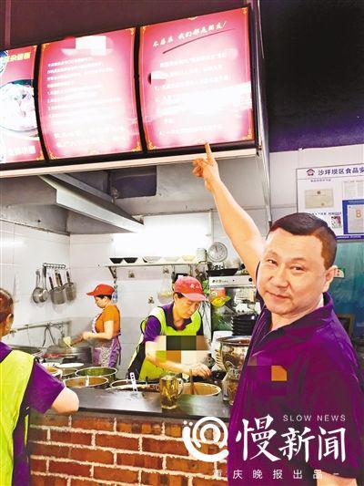 黄方东指着店里挂着的免费升级招牌