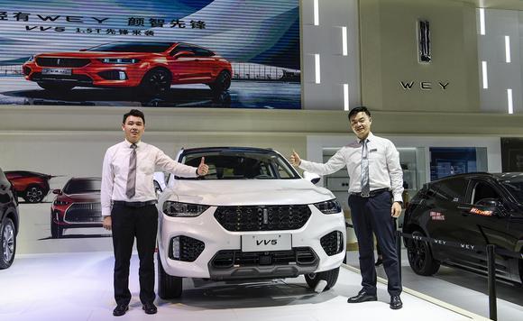 VV5 1.5T车型车展上市 售12.58万-13.98万