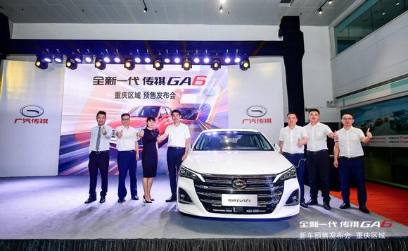 11.68万元起 全新一代传祺GA6开启预售