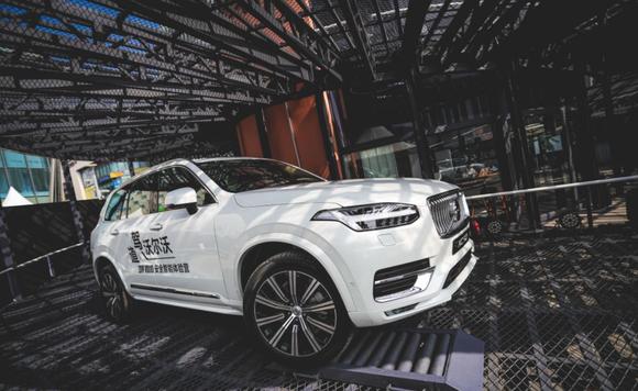 2019沃尔沃驾道-安全智能体验营登陆重庆