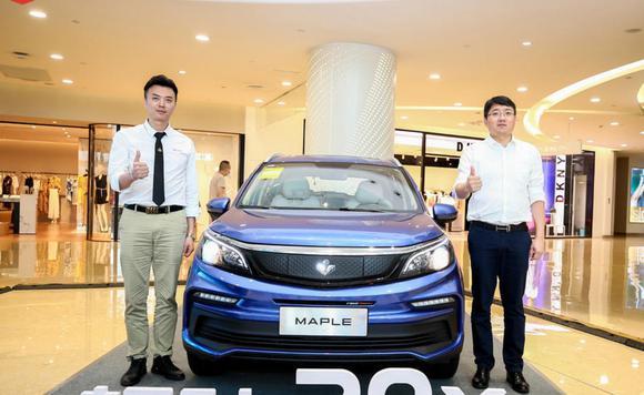 枫叶30X重庆上市 补贴后售价6.88万起