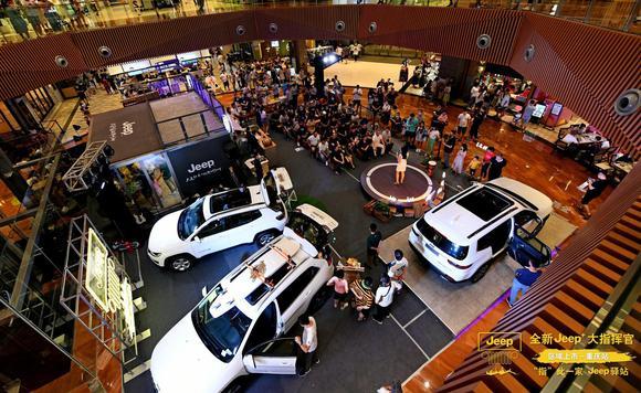 全新Jeep+大指挥官重庆加料上市