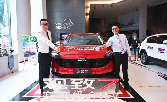 方舟级SUV观致7重庆上市 售10.98万起