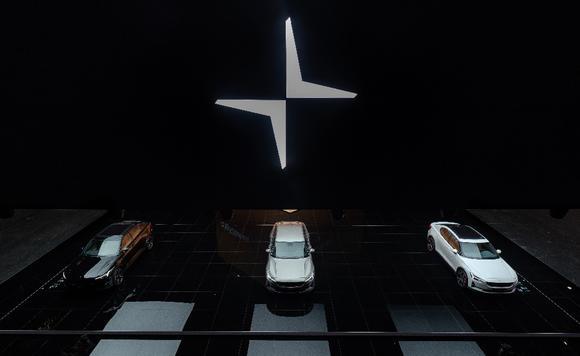 极星2全新产品系列亮相2021上海车展