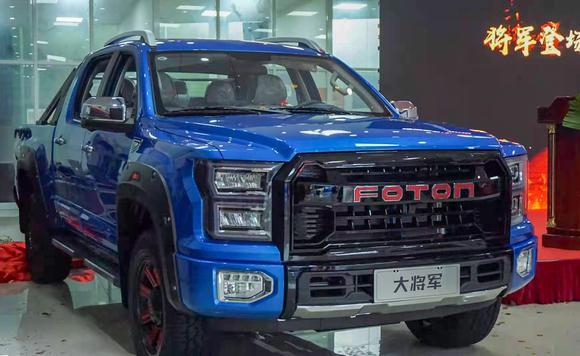 福田皮卡大将军重庆上市 售11.98万起