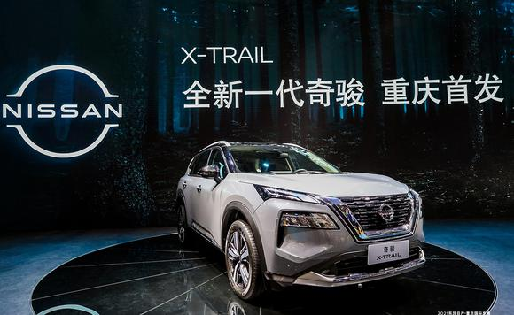 全新一代奇骏重庆车展首发亮相 开启预售