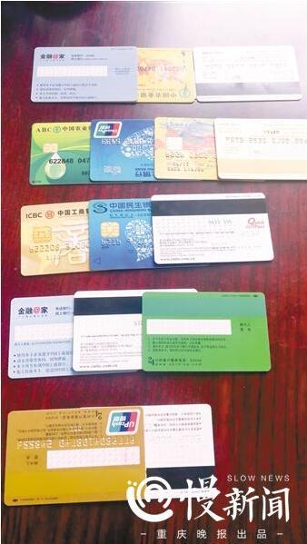 涉案银行卡