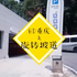 8D重庆又添旋转车道