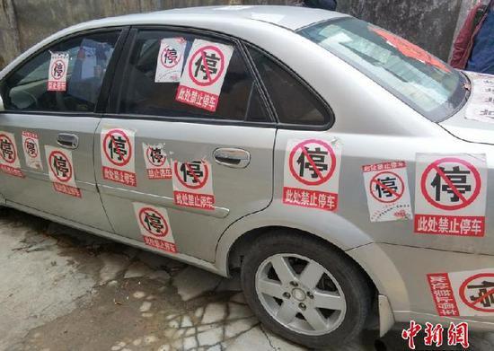 轿车停小区消防通道 被贴60个禁停标识