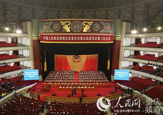 1月10日,重庆市政协五届三次会议开幕,图为会议现场。 曾英豪 摄