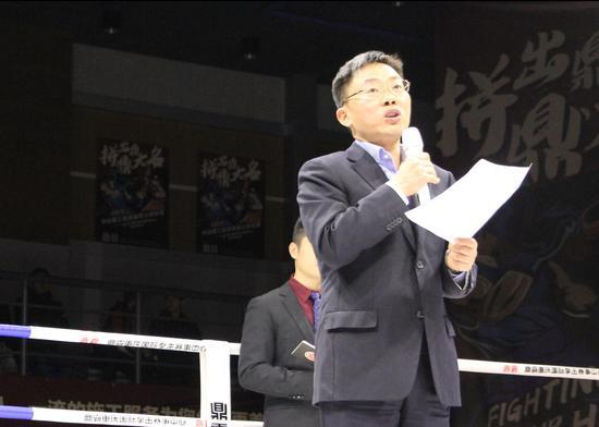渝北区副区长唐密致欢迎词