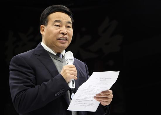 重庆市体育局副局长杨贵山致贺词
