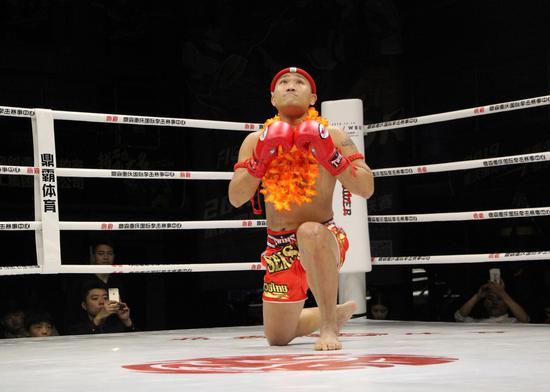 泰拳拜师舞表演
