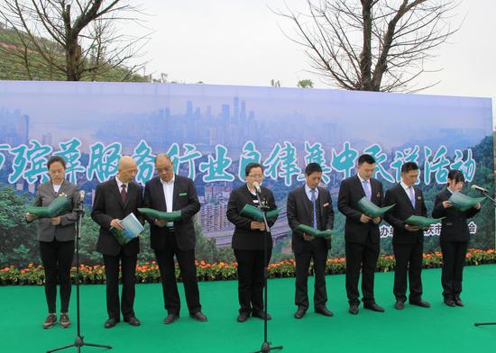 殡葬服务行业代表做出岗位承诺