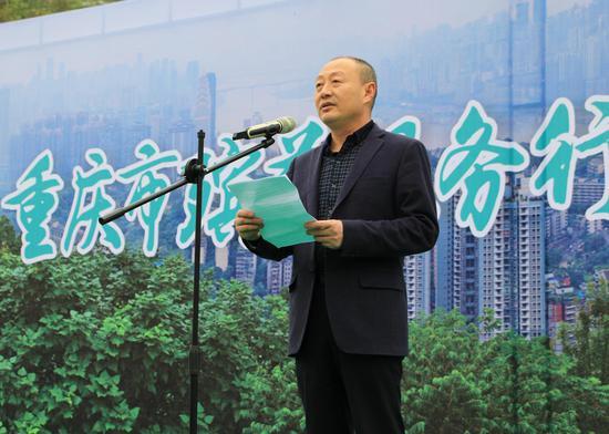 重庆市民政局副巡视员周利民讲话