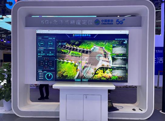 (中国移动5G时空信息平台)