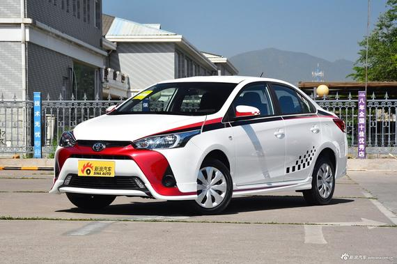 _yaris l 致享部分车型优惠1.2万元