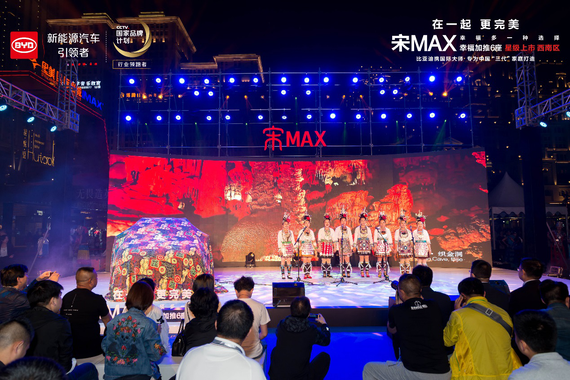 【中国非物质文化遗产、原生态《侗族大歌》精彩表演】