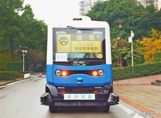 厉害!重庆第一台5G无人驾?#35805;褪客度?#27979;试