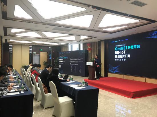 中移物联网有限公司副总经理唐亚琼出席会议并做开场致辞