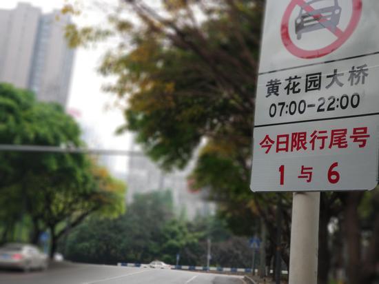 重庆主城三座大桥限号首日 直击周一早高峰