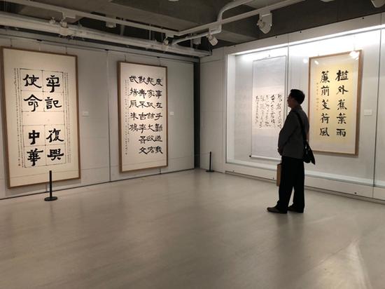 """纪念中共中央""""五一口号""""发布七十周年暨民革成立七十周年书画展"""