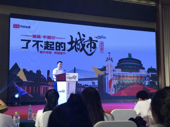 中共重庆市渝中区委常委、宣传部部长张焕伦致辞