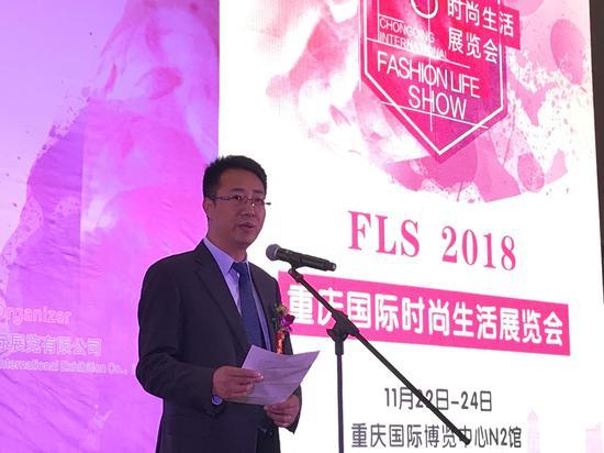 上海市国际贸易促进委员会副会长顾春霆致辞