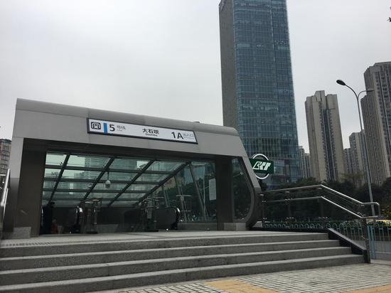 重庆轨道5号线大石坝站正式开通 内部装修惊艳(图)
