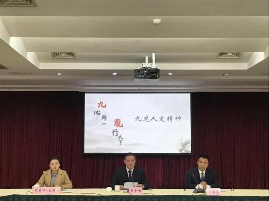 九龙坡区社科联主席李金国