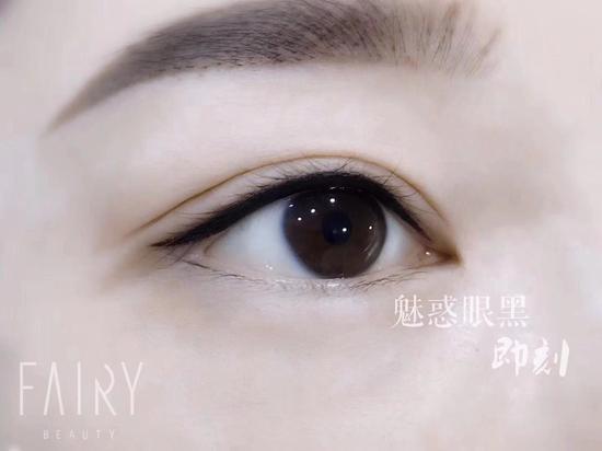 【霏羽】魅惑眼黑