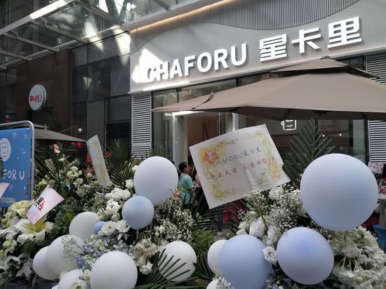 王俊凯父母开奶茶店 粉丝挤满店堂