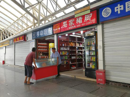 重庆北站南广场关闭首日 商户们正在搬离