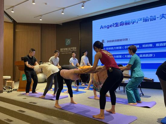 孕·夫妻瑜伽-分娩减痛呼吸预演