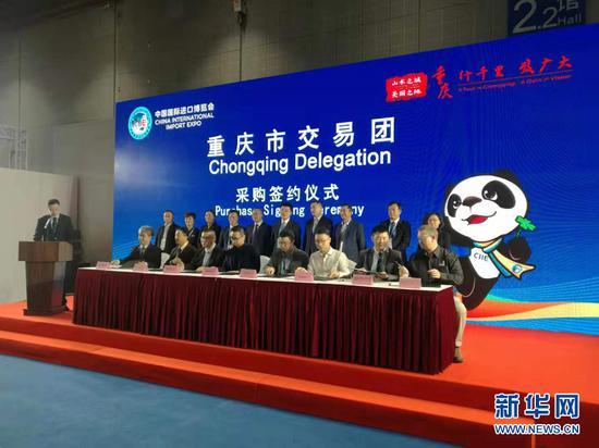重庆交易团6日在上海国家会展中心举行首场集中签约活动。新华网 王龙博 摄
