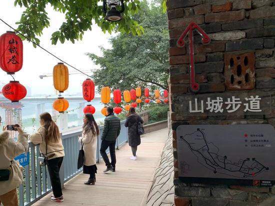 """寻找老山城的记忆 带你""""打卡""""渝中区山城巷[组图]"""