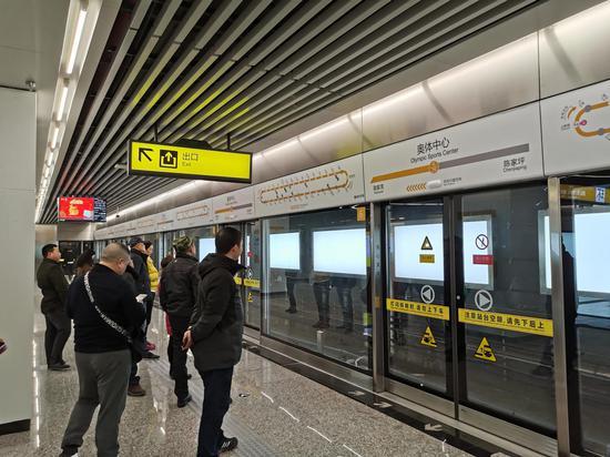 轨道交通环线西南半环今日正式通车 设5座车站[组图]