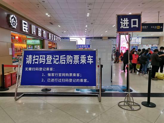重庆复工进行时 四公里枢纽站全面恢复运营