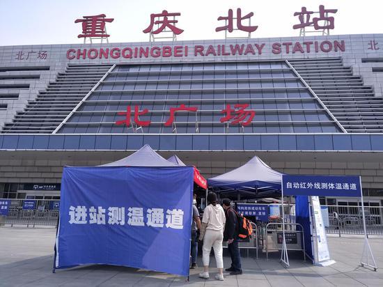 重庆北站旅客增多 乘客踏上复工路