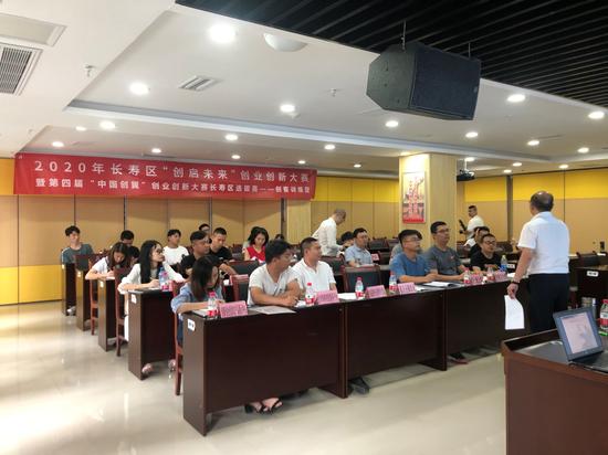 """""""中国创翼""""创业创新大赛重庆赛区选拔赛创客训练营圆满结束"""